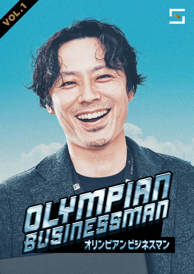 Olympian Businessman VOL.1