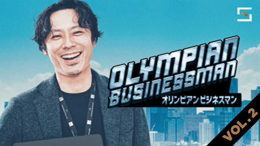 Olympian Businessman VOL.2