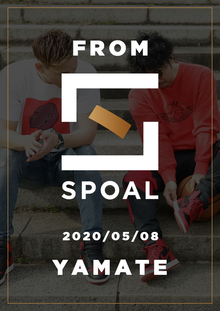 FromSPOAL YAMATE 2020/05/08