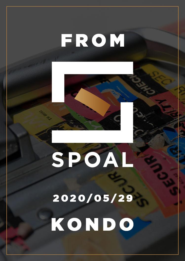 FromSPOAL KONDO 2020/05/29