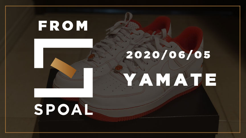 FromSPOAL YAMATE 2020/06/05
