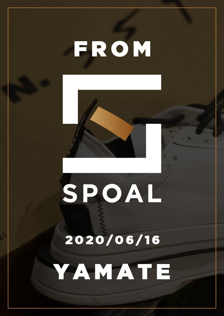 FromSPOAL ISHII 2020/06/16