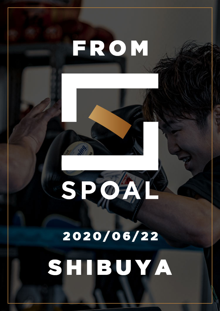 FromSPOAL SHIBUYA 2020/06/22