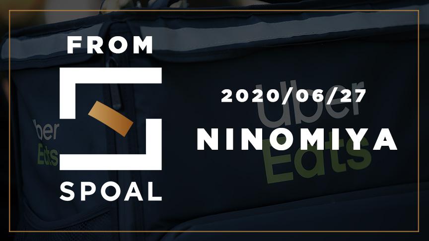 FromSPOAL SHIBUYA 2020/06/27
