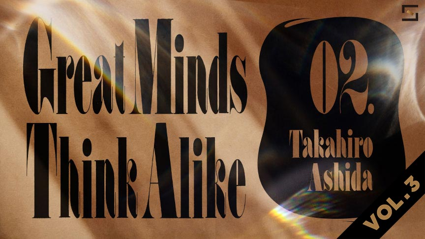 Great Minds Think Alike ASHIDA VOL.3