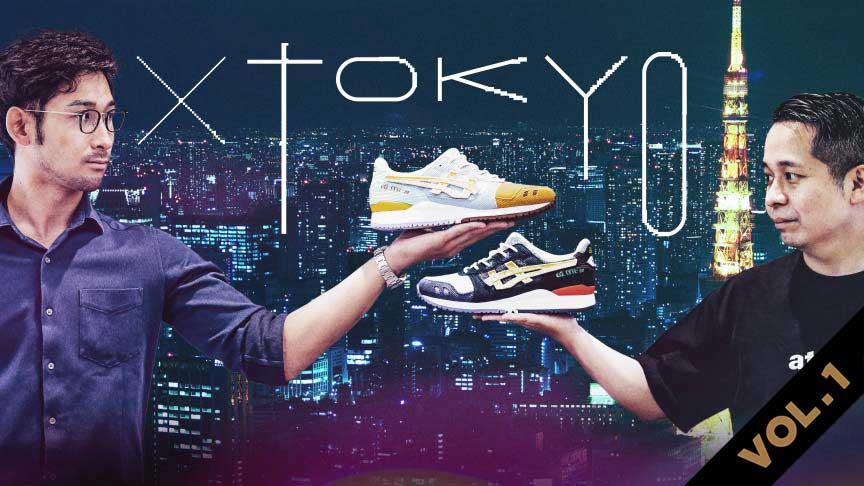 × TOKYO VOL.1