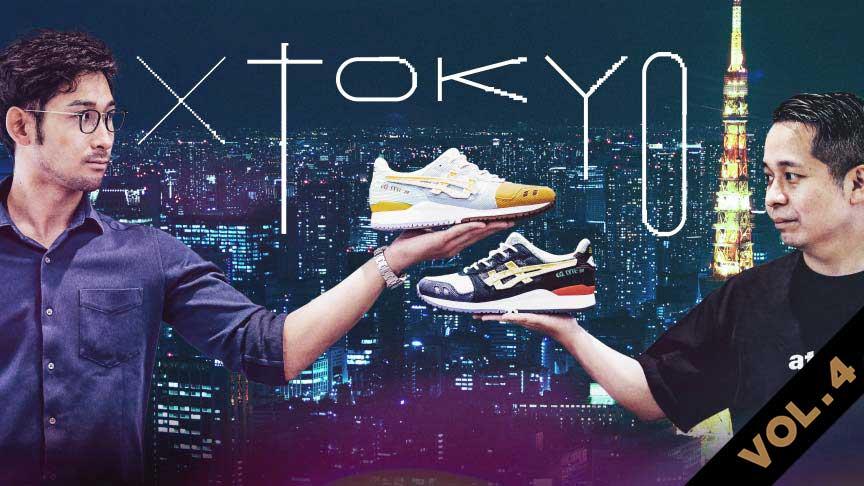× TOKYO VOL.4