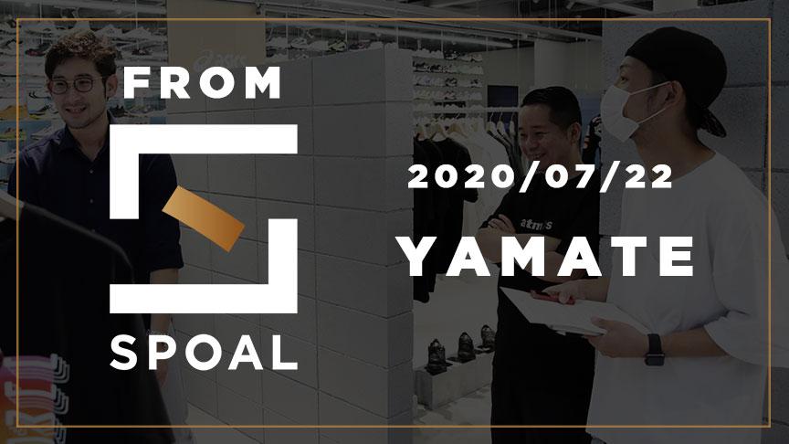 FromSPOAL YAMATE 2020/07/22