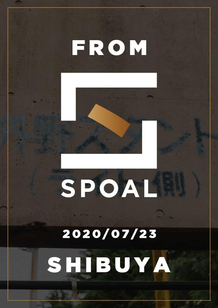FromSPOAL SHIBUYA 2020/07/23
