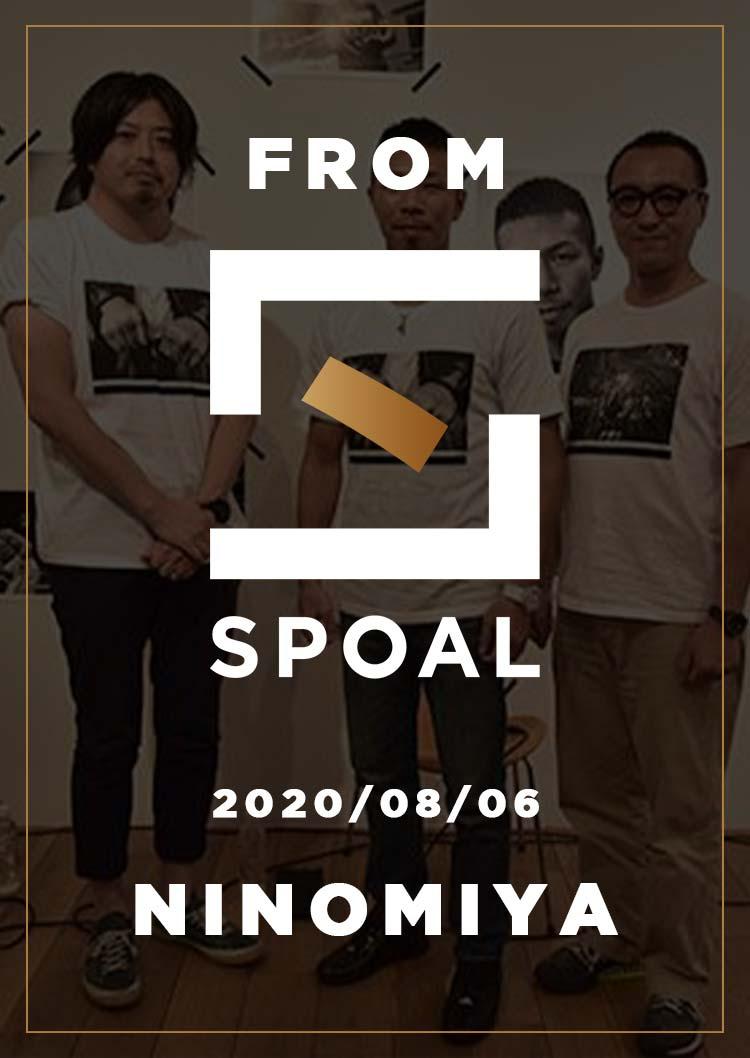 FromSPOAL NINOMIYA 2020/08/06