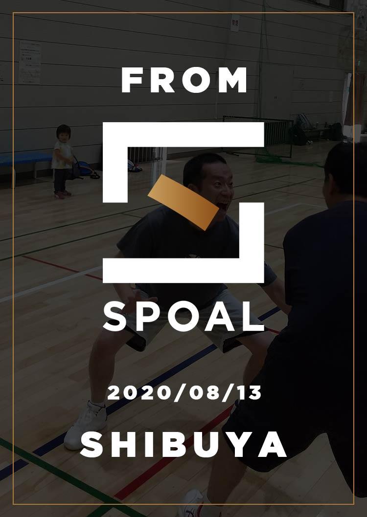 FromSPOAL SHIBUYA 2020/08/13