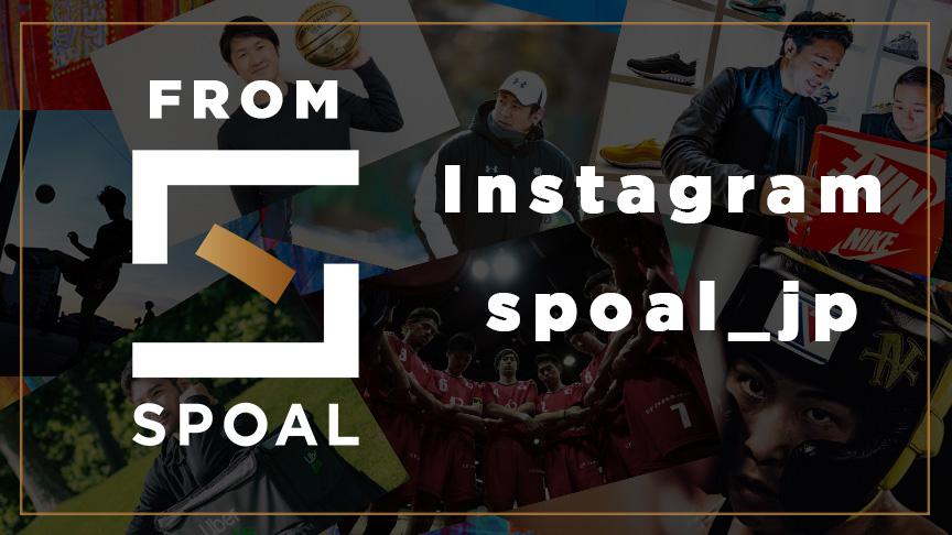FromSPOAL Instagram 2020/08/18
