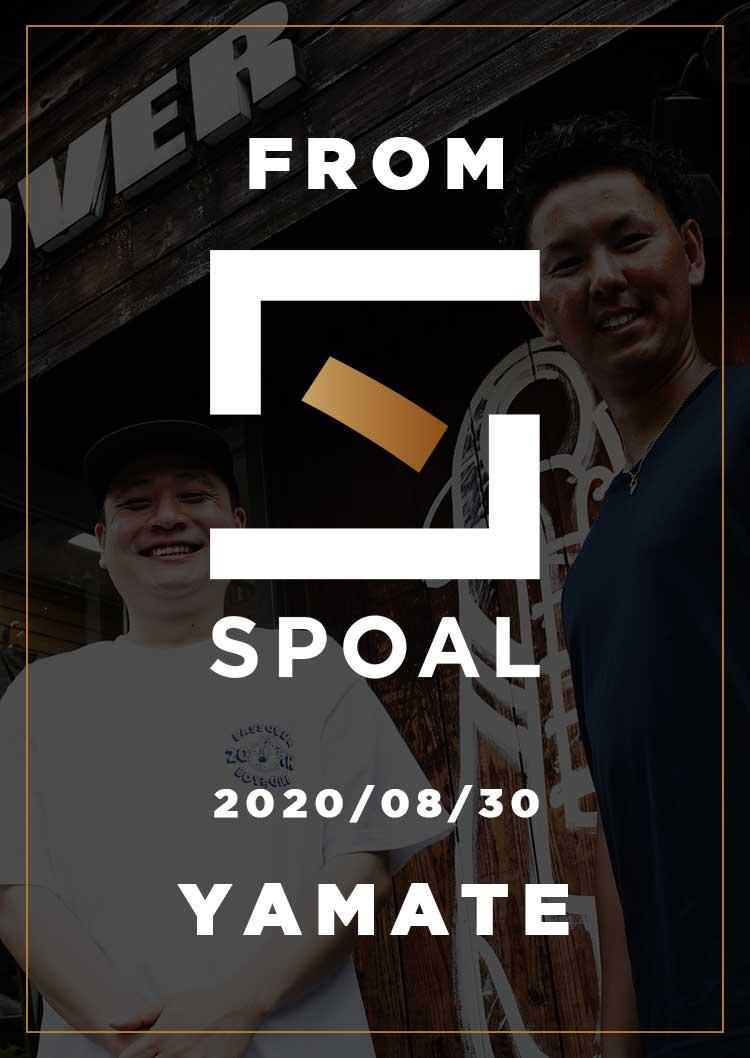 FromSPOAL YAMATE 2020/08/30