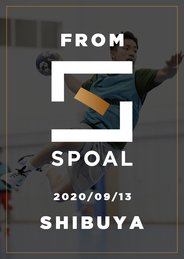 FromSPOAL SHIBUYA 2020/09/13