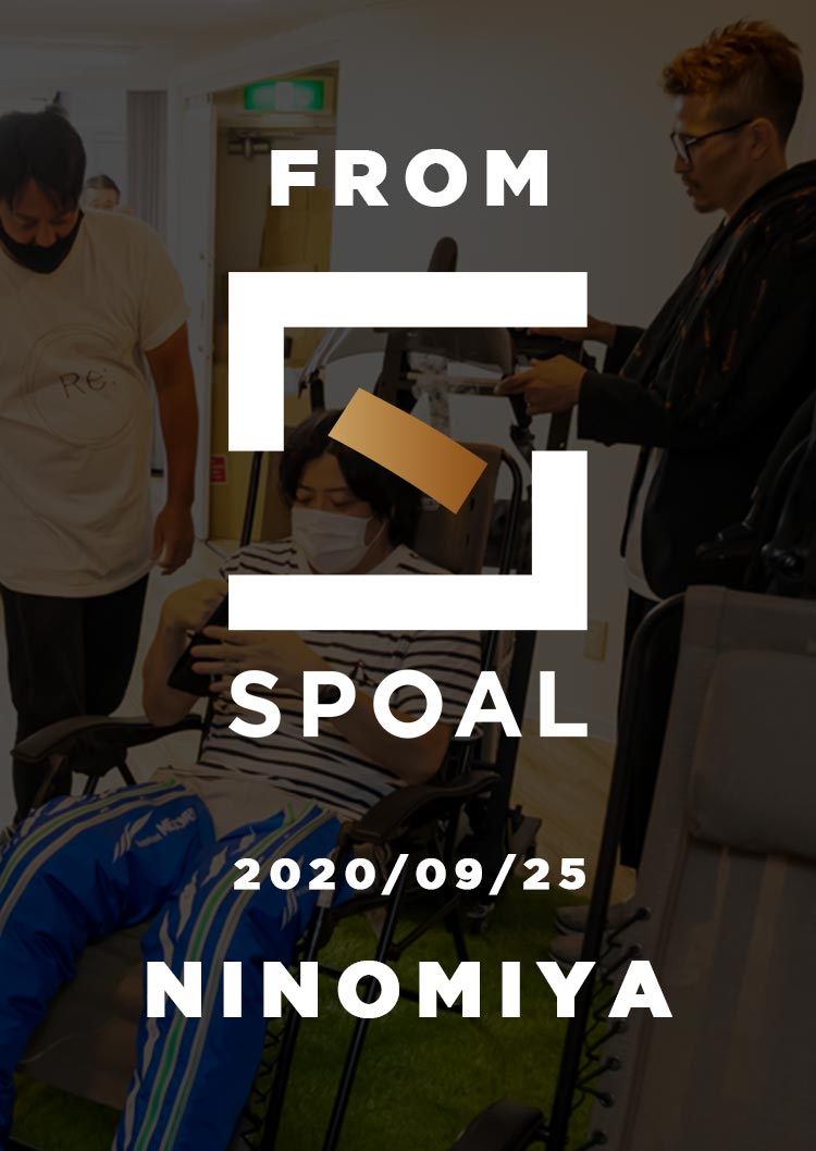 FromSPOAL NINOMIYA 2020/09/25