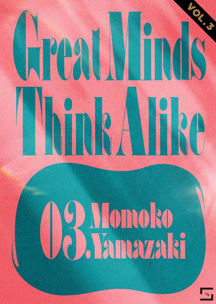 Great Minds Think Alike YAMAZAKI VOL.3