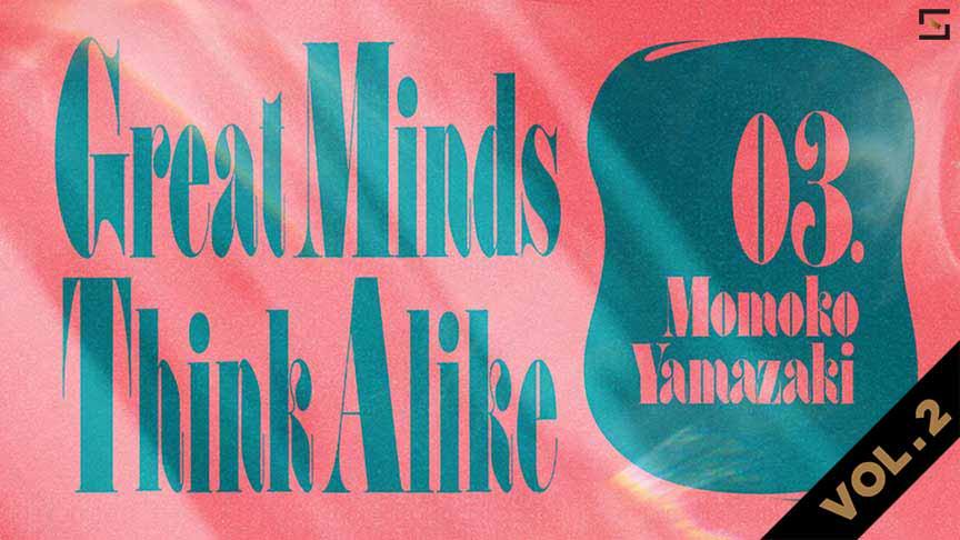 Great Minds Think Alike YAMAZAKI VOL.2