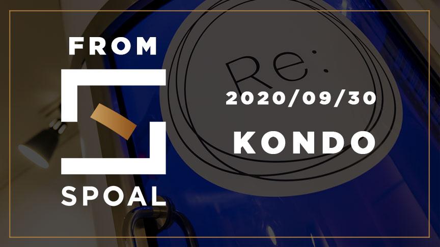 FromSPOAL KONDO 2020/09/30
