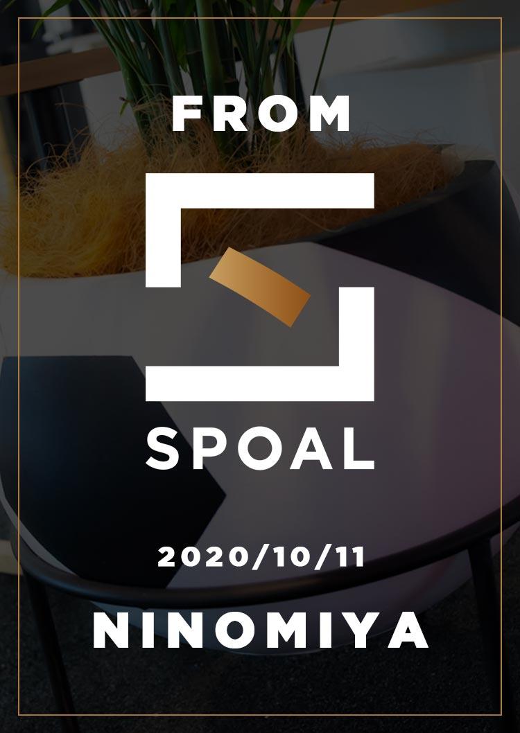FromSPOAL KONDO 2020/10/11