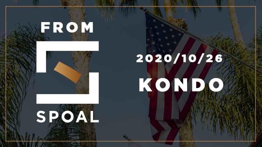 FromSPOAL KONDO 2020/10/26