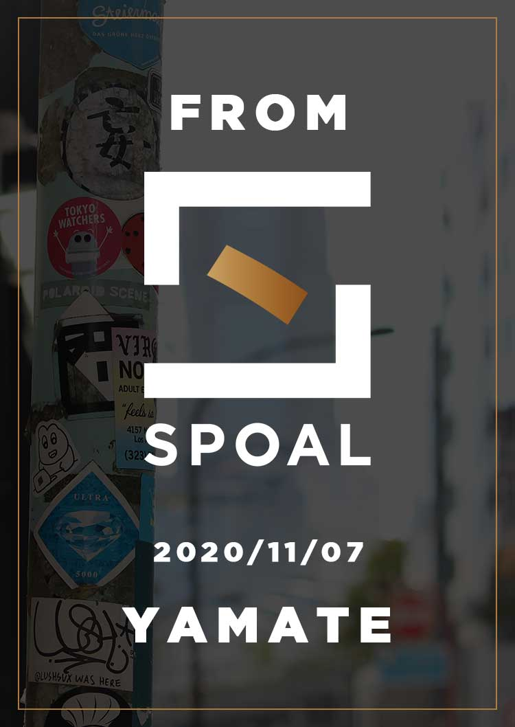 FromSPOAL YAMATE 2020/11/07