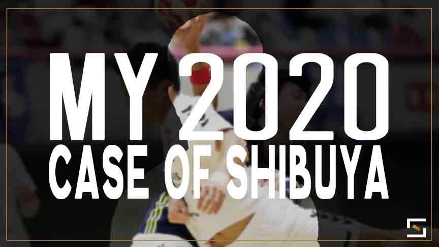 それぞれの2020 渋谷編