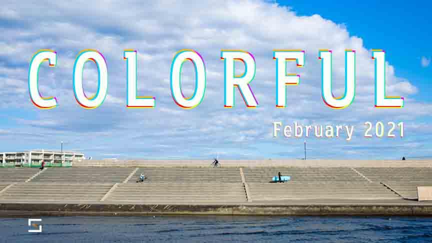 COLORFUL February 2021