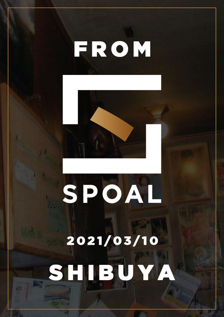 FromSPOAL SHIBUYA 2021/03/02