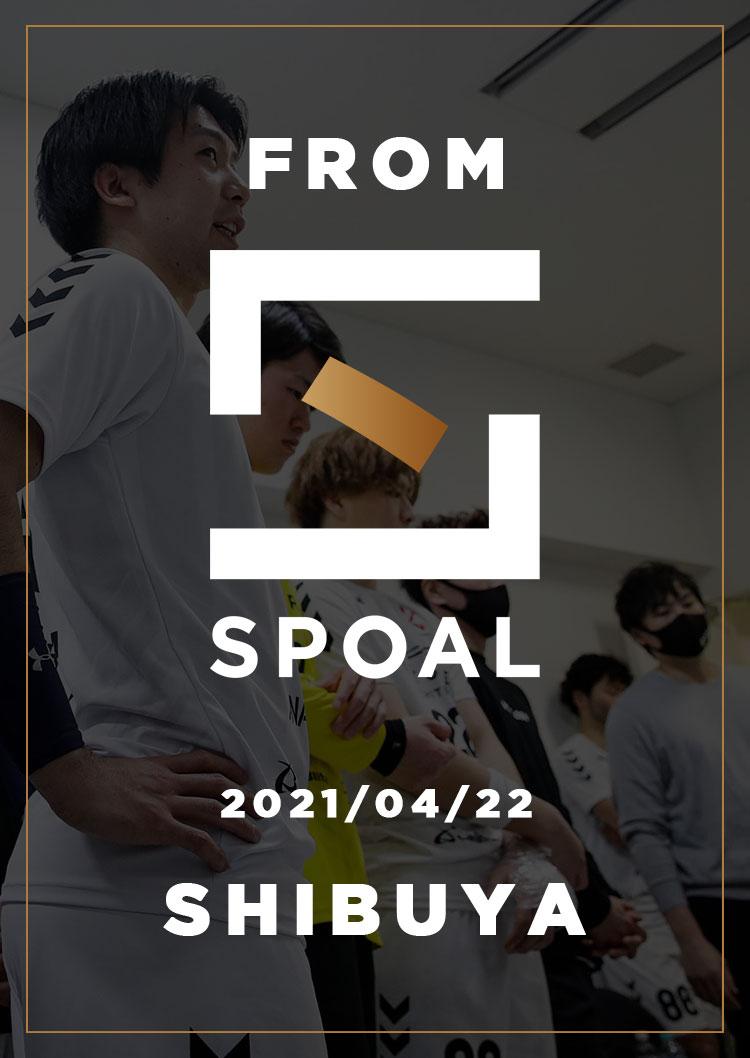 FromSPOAL SHIBUYA 2021/04/22