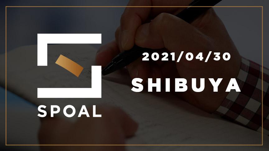 FromSPOAL SHIBUYA 2021/04/30