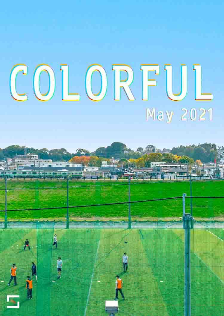 COLORFUL May 2021